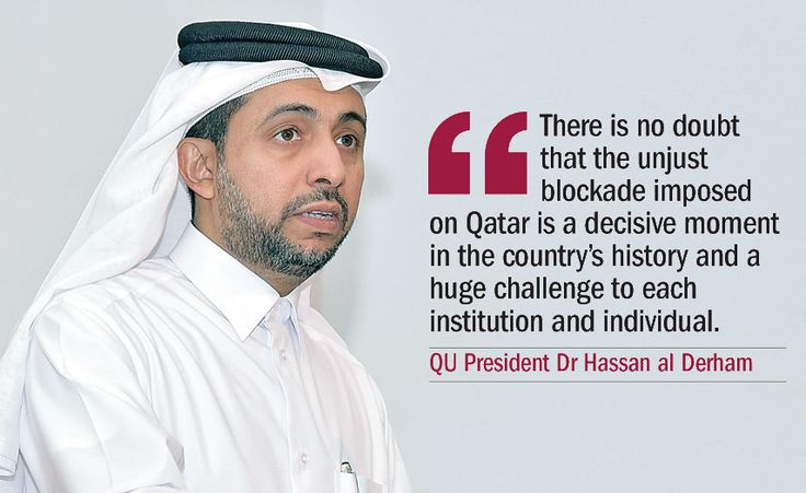 QU's plan for 2018-2022 a roadmap for transformation, says Derham