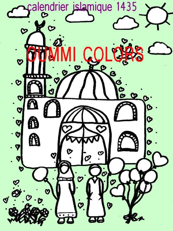 hijri calendar for kids