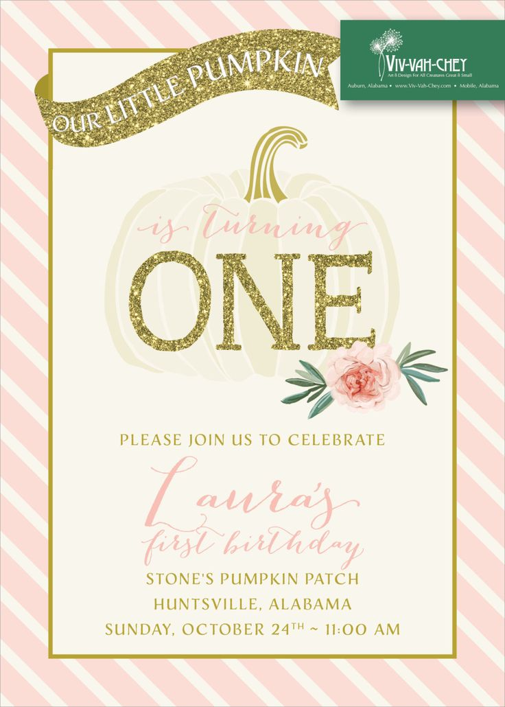 Pretty Fall Pumpkin | First Birthday Party Invitation by VivVahChey on Etsy