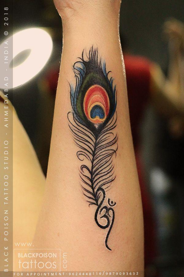 Peacock Feather Peacock Feather Tattoo Color Tattoo Wrist