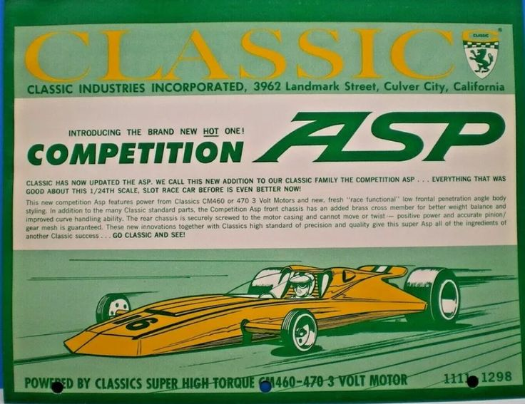 Slot cars r us