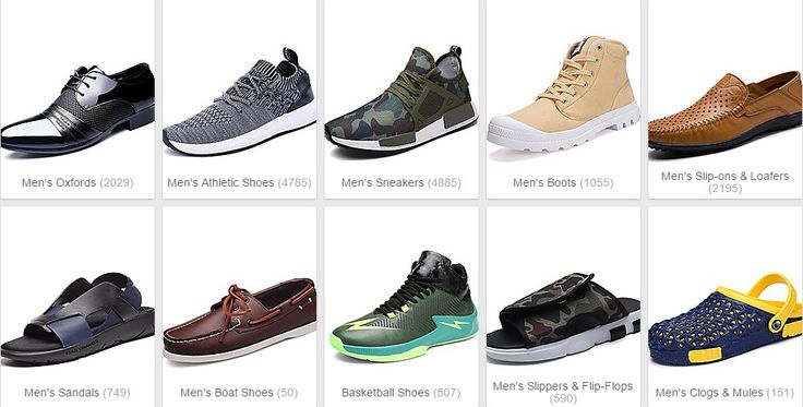 Shoes are the basic part of your dressing. All men and women have found very conscious regarding the selection of shoes. Everyone wants to wear the best brand shoes at low cost, but it seems impossible. This can now happen at Reecoupons where you can avail discount coupons and best deals of best branded stores at best ever cheap rates. We have the best collection of famous stores and their online discount coupons for you, so that you can easily shop the best and classy for you.