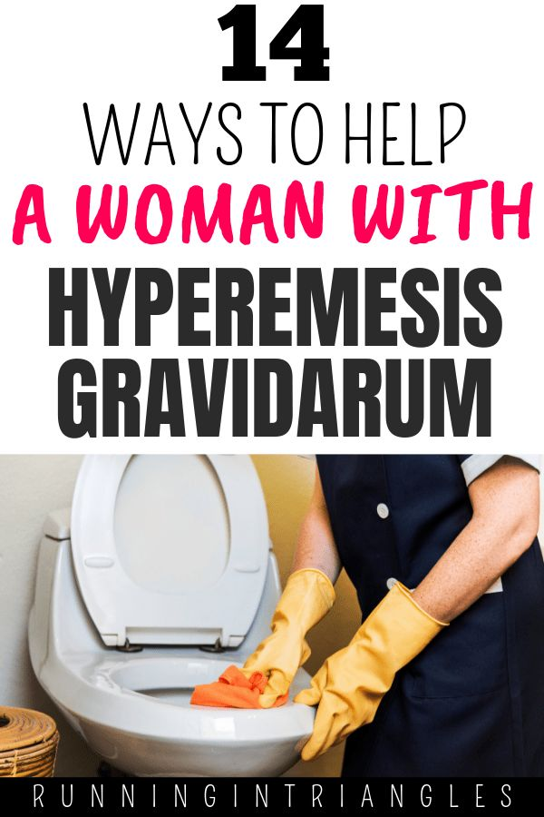 Hyperemesis Gravidarum – 14 Ways to Help The Pregnant Mother  – Baby Z