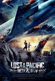 Lost in the Pacific (2016) Poster