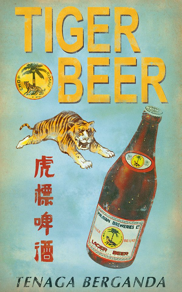 tiger beer (bar rimau) product launch | Tiger beer ...