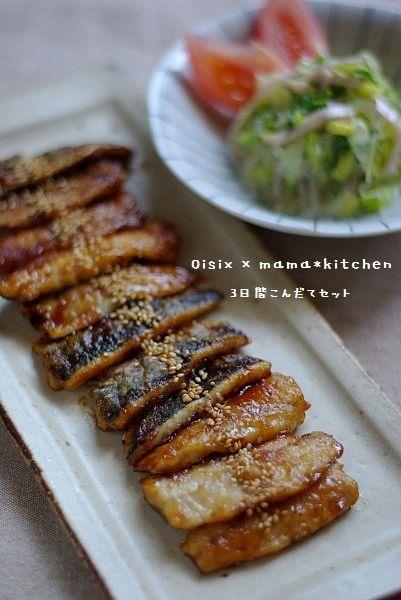 アジの照り揚げ~山椒風味   美肌レシピ