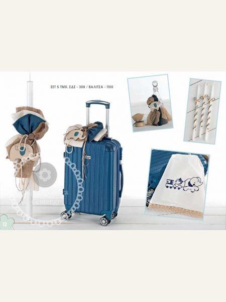 Ολοκληρωμένο σετ βάπτισης με βαλίτσα με θέμα ελεφαντάκι