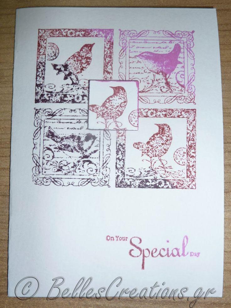 BellesCreations.gr: Birds