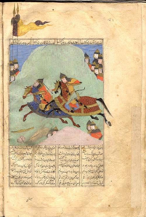 f. 240b. Kay Khusraw battles Shide. Both are on horseback, the king pursuing Shide and hitting him on the back of his head. A slain warrior?s head is lying on the ground, near a broken sword. Other warriors are looking from a distance. Two banners exceed the frame of the miniature. Shahnama Firdawsī, Manṣūr b. Ḥasan (c. 934-c. 1020)  840/1437 Or. 494, Leiden University Library