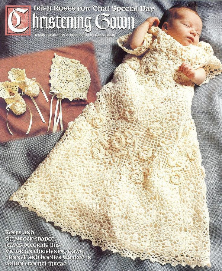 Exelent Free Christening Gown Crochet Patterns Motif - Easy Scarf ...