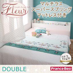 棚・コンセント付き収納ベッド【Fleur】フルール【マルチラススーパースプリングマットレス付き】ダブル【楽天市場】