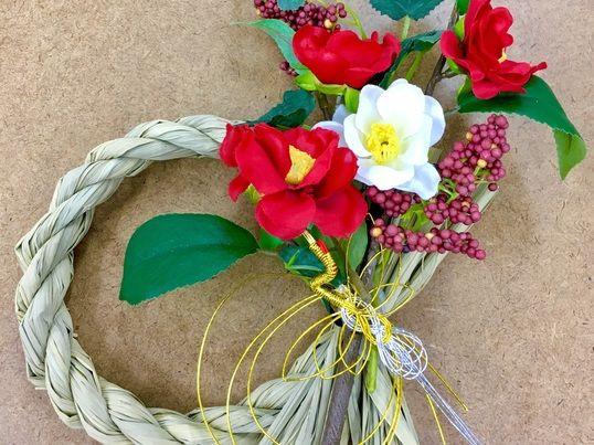 お正月のしめ飾りを作ろう しめ飾り素材に、色々なパーツを付けて自分だけのしめ飾りを作ります。