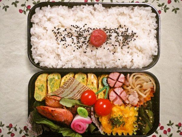 超!美味しく変換 > 1月27日(金)のお弁当。~男子高校生通学弁 ...