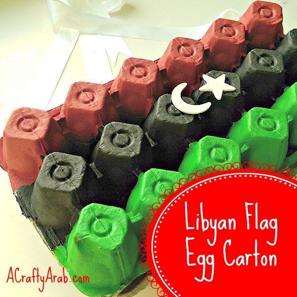 ACraftyArab Libyan Flag Egg Carton. We eat a lot of eggs for suhoor during Ramadan. They are easy to make and there are so many different vegetables you can add to them to make a meal.   This means we collect a lot of egg cartons this month, so today we used one to make a Libyan flag craft.   …