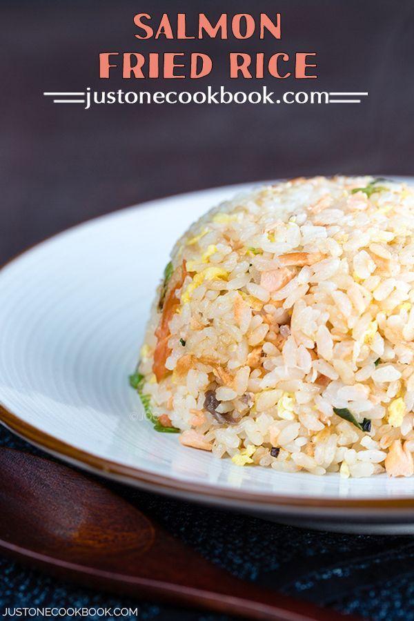 Salmon Fried Rice (鮭チャーハン) | Easy Japanese Recipes at JustOneCookbook.com