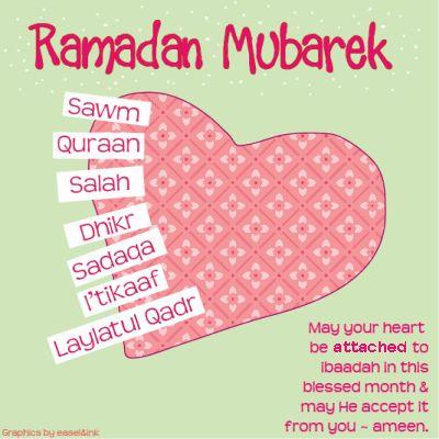 Ramadan Mubarak ECard Graphics ~ TJ Ramadan