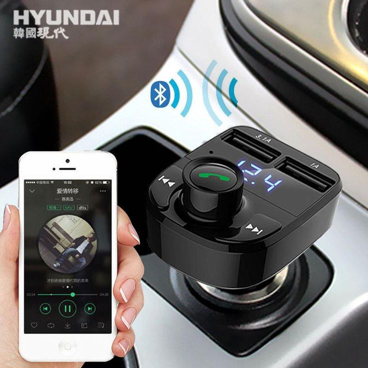 HYUNDAI Bluetooth Car Kit with MP3 Player, Dual USB Charger and FM Transmitter