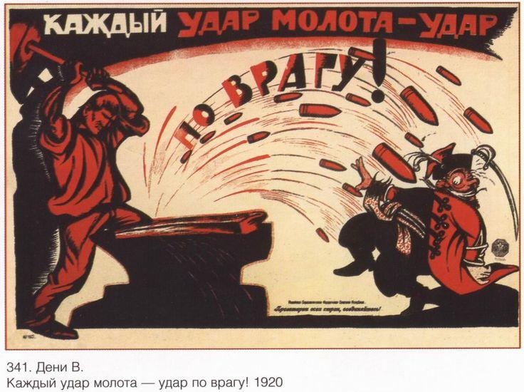 [Фото, СССР, плакаты] Тема труда в советском плакате | Авторская платформа Pandia.ru