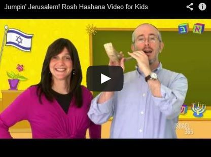jewish news rosh hashanah card competition
