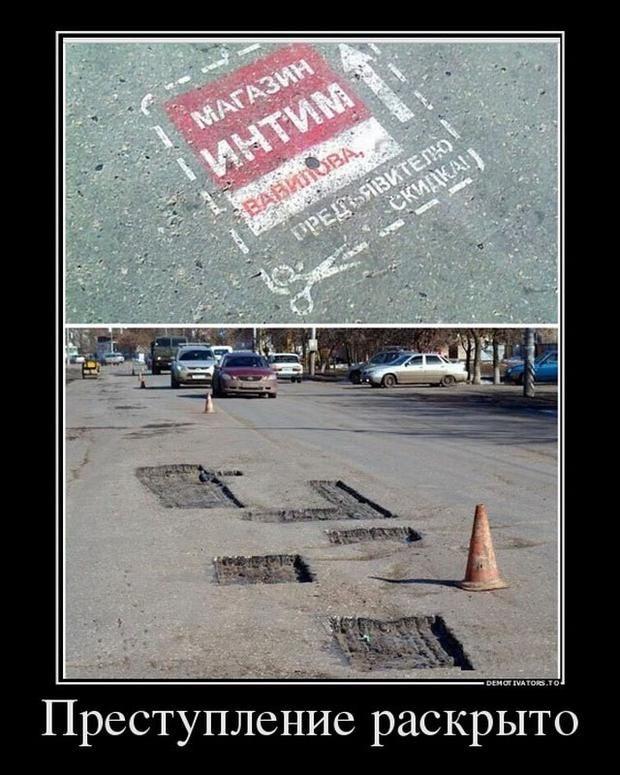 Демотиваторы про Россию: «Веселье только начинается» http://joinfo.ua/leisure/funny/1170420_Demotivatori-Rossiyu-Vesele-nachinaetsya.html
