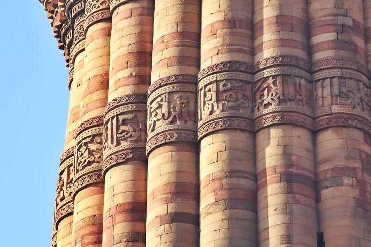 La lengua árabe - Inscripciones árabes en el Qutab Minar (Delhi) - Ronakshah1990 (2014)