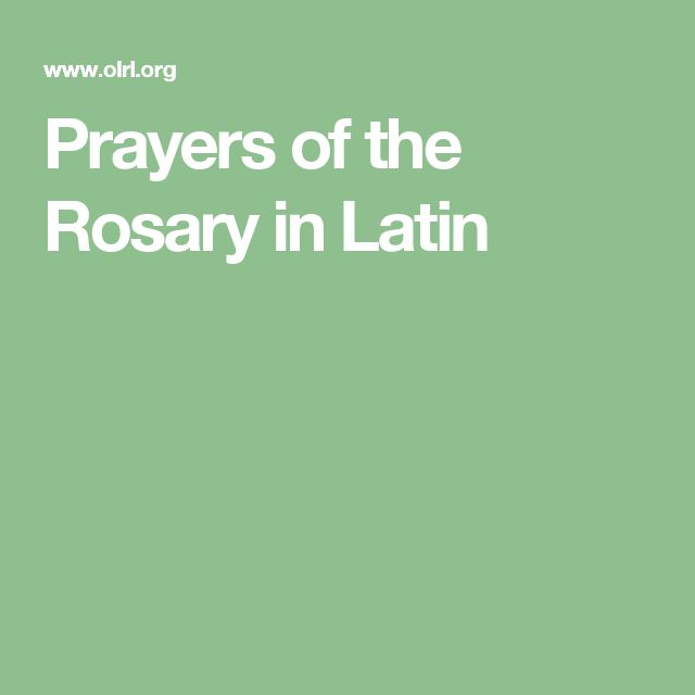 Prayers of the Rosary in Latin