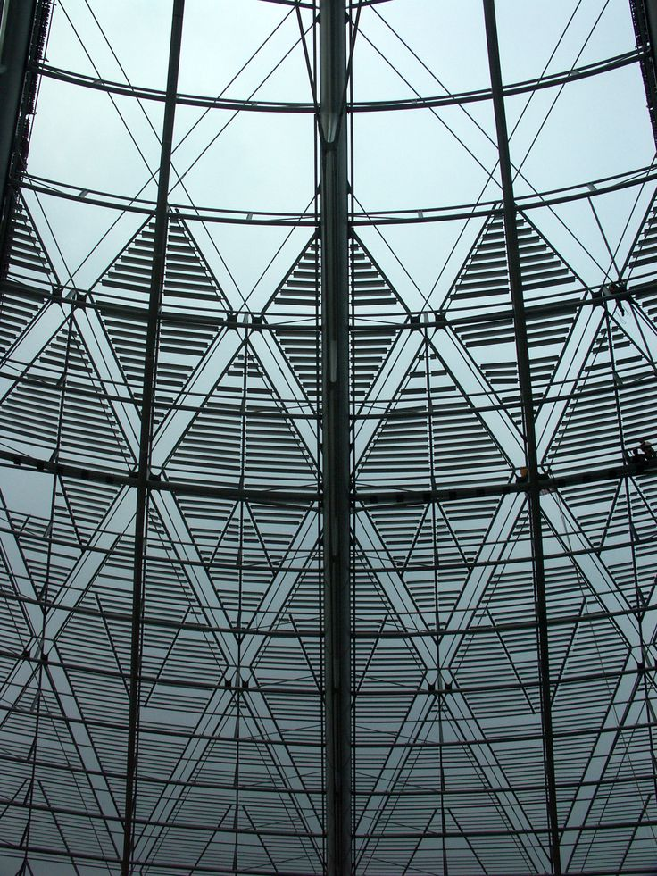 Gare de Shanghai Sud - AREP / MaP3 / ECADI - 2004