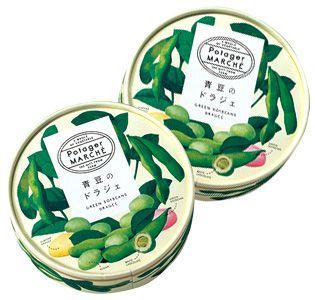 ポタジエマルシェ 青豆のドラジェ