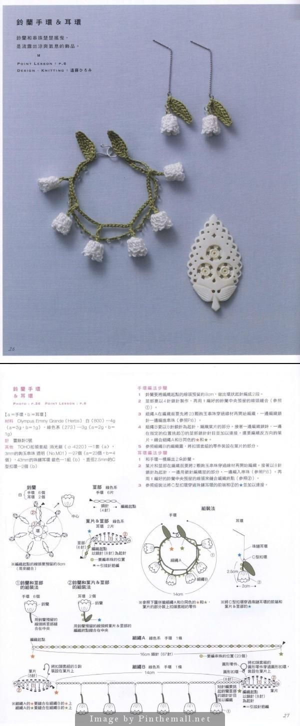 crochet lily of the valley necklace and ear ring - created via http://pinthemall.net