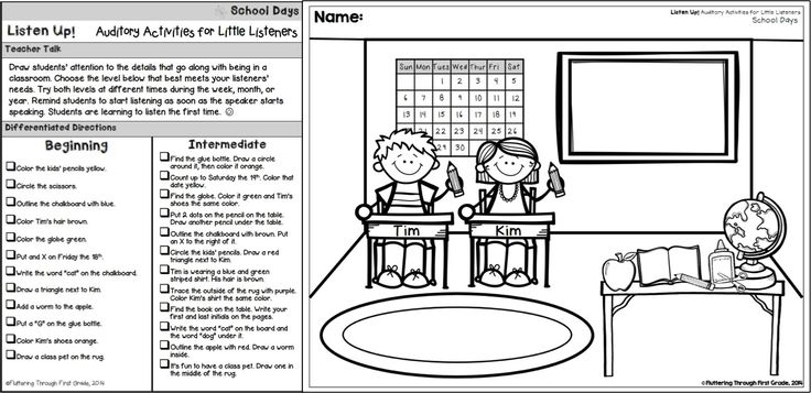 AMAZING! Listen Up! AUDITORY activities!!! LOVE this!! FREEBIE sample here, too! TOO COOL!