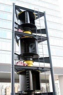 Aerogeneradores de eje vertical [Pag. 1 de 2] | EROSKI CONSUMER