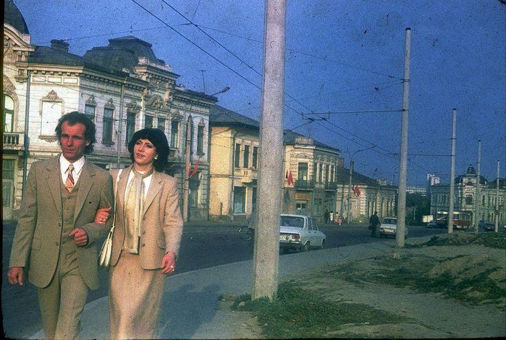 Strada Elena Doamna, 1983, Iasi, Romania