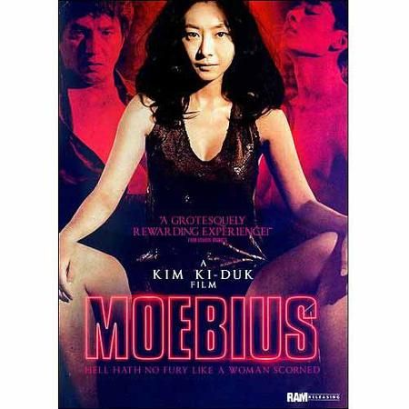 [Movie] Moebius (뫼비우스) - DVD MOEBIUS [KOREAN] #3291