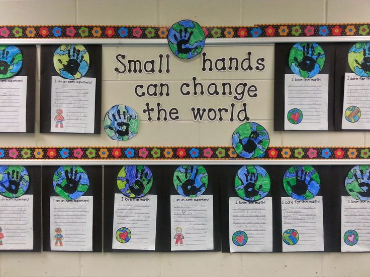 Sunny and Bright in First Grade: Earth Day!