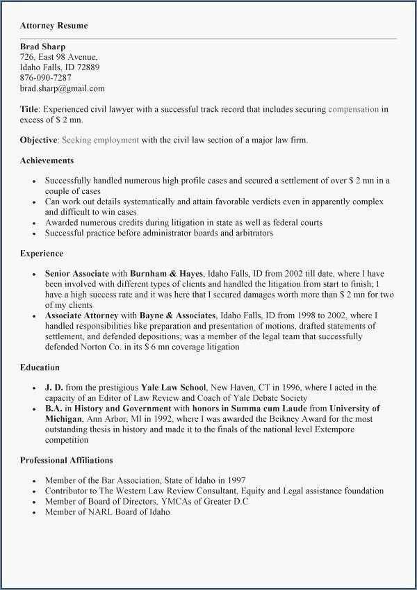 Resume Examples 2017 Skills Resumeexamples Resume Skills Resume Examples Functional Resume