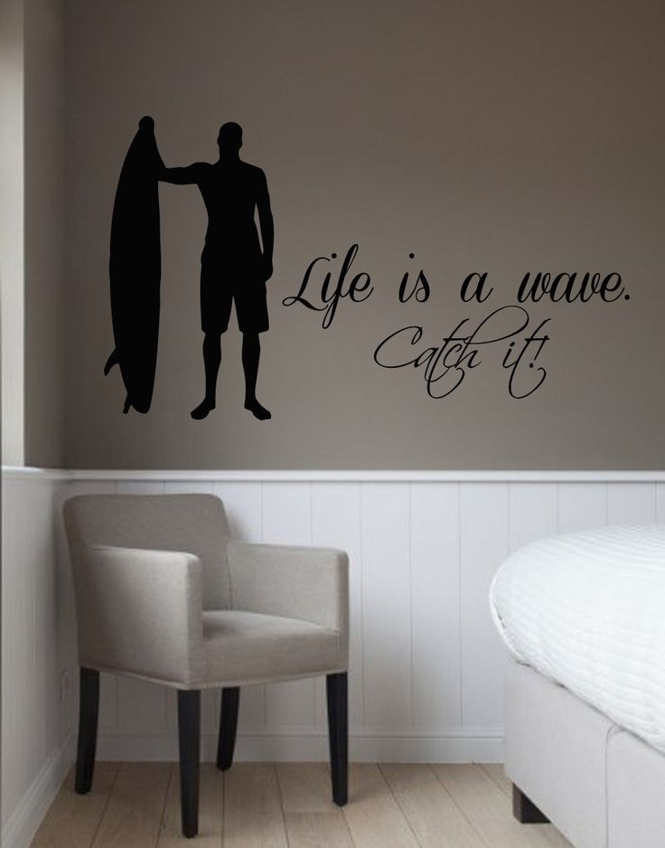 Surfing wall decals quote life as a wave catch it boy surfer vinyl decal sticker bath