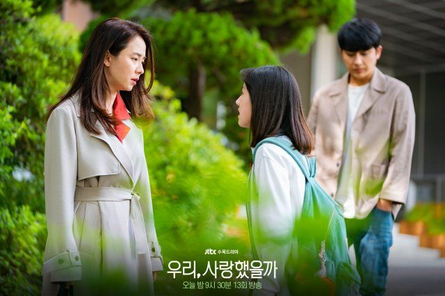 Photos] New Stills and Behind the Scenes Images Added for the Korean Drama 'Was  It Love'   Korean drama, Scene image, Romantic drama
