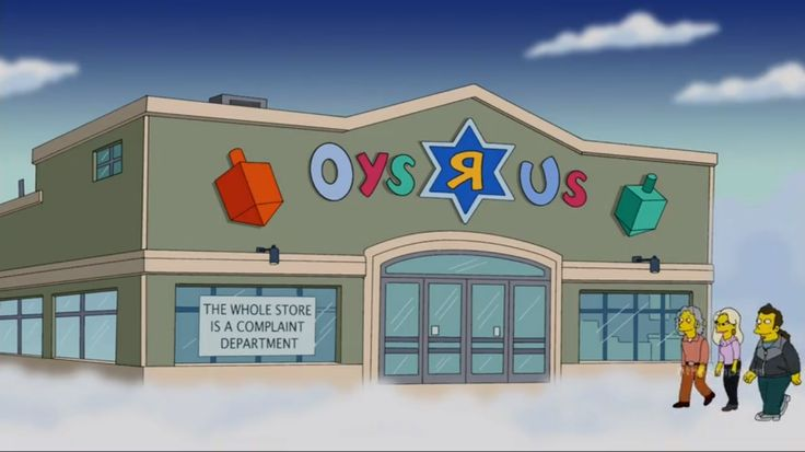"""Oys """"R"""" Us in Jewish Heaven from """"The Simpsons"""""""