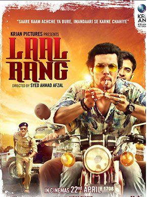 Laal Rang Hindi Movie Online - Randeep Hooda, Piaa Bajpai, Akshay Oberoi, Jaihind Kumar and Rajniesh Duggall. Directed by Syed Ahmad Afzal. Music by Vipin Patwa. 2016 [UA] ENGLISH SUBTITLE