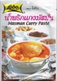 Thai Massaman curry paste (50g by Lobo) « Recipe Products « Indian Curry Recipes