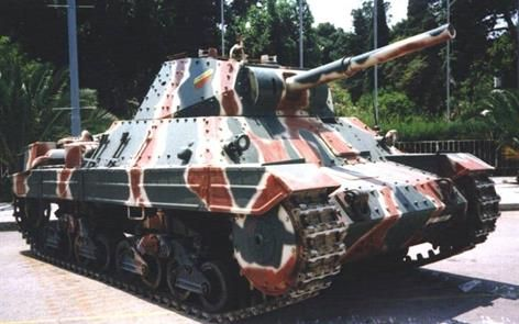 """P 26/40 was an Italian WWII heavy tank It was armed with a 75mm HV gun & 8 mm Breda MMG's, plus another optional machine gun in an anti-aircraft mount. The official Italian designation was Carro Armato (""""Armed Car"""") The Italian P26/40. The designation means: P for Pesante, Italian for """"heavy"""", the weight of 26 tons, and the year of design: 1940."""