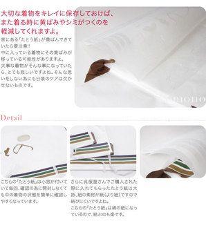 http://global.rakuten.com/en/store/753ya/item/10000861/?s-id=borderless_recommend_item_en