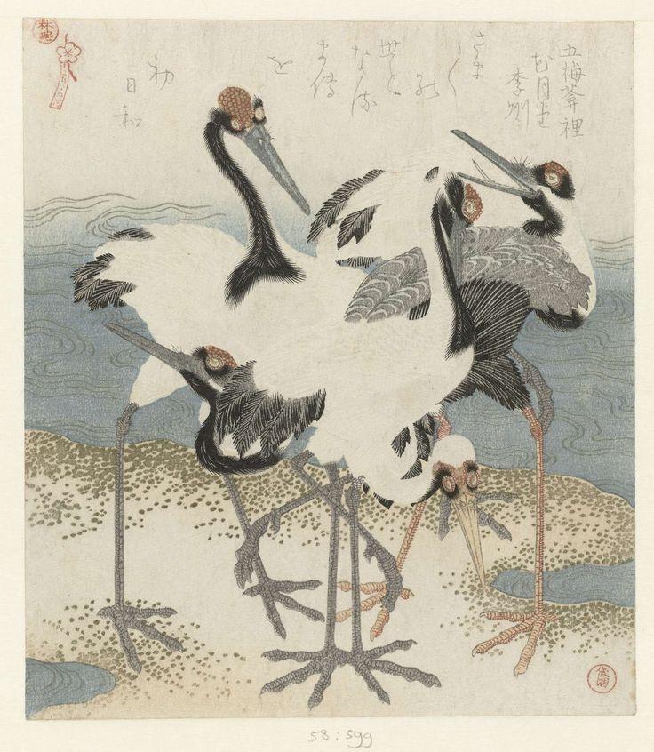 Kraanvogels aan het water, Kubo Shumman, ca. 1810