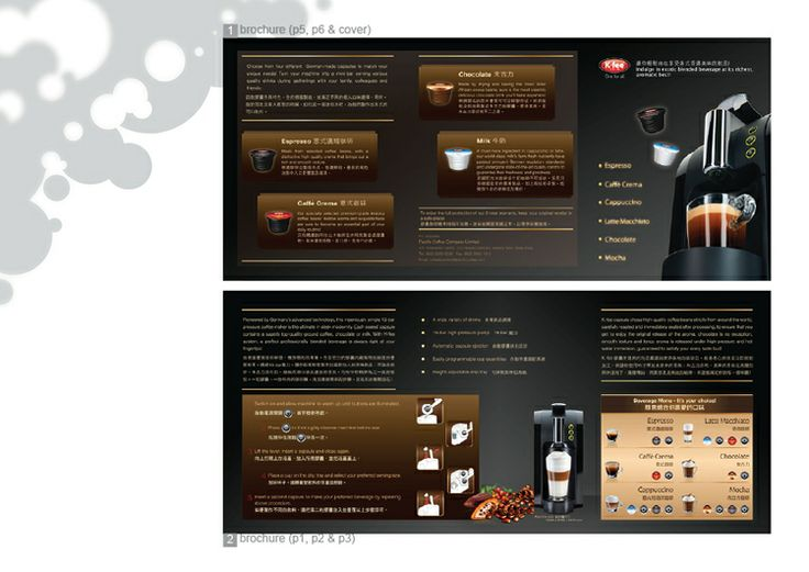 2D > Graphic > Pacific Coffee Company Limited Job Nature: Brochure Design