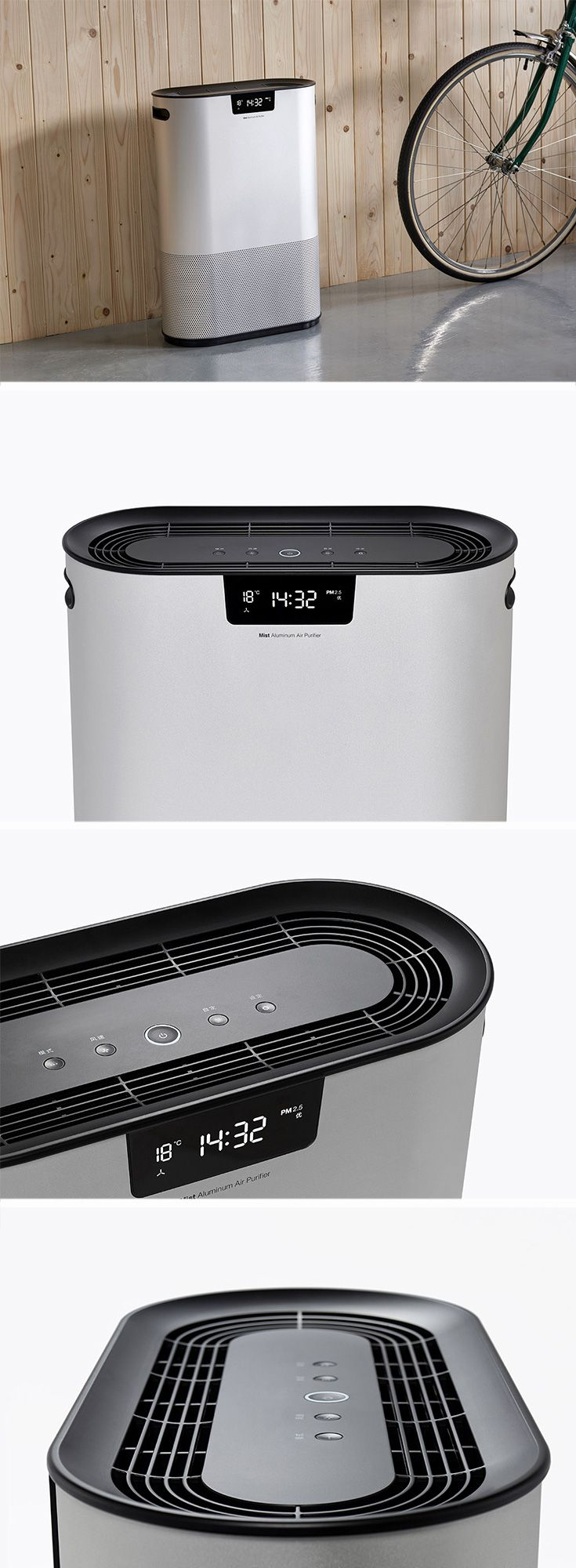 Made from a single, seamless piece of satin nickel aluminum, mist is a high-end air purifier with a minimalist outside and sophisticated inside.