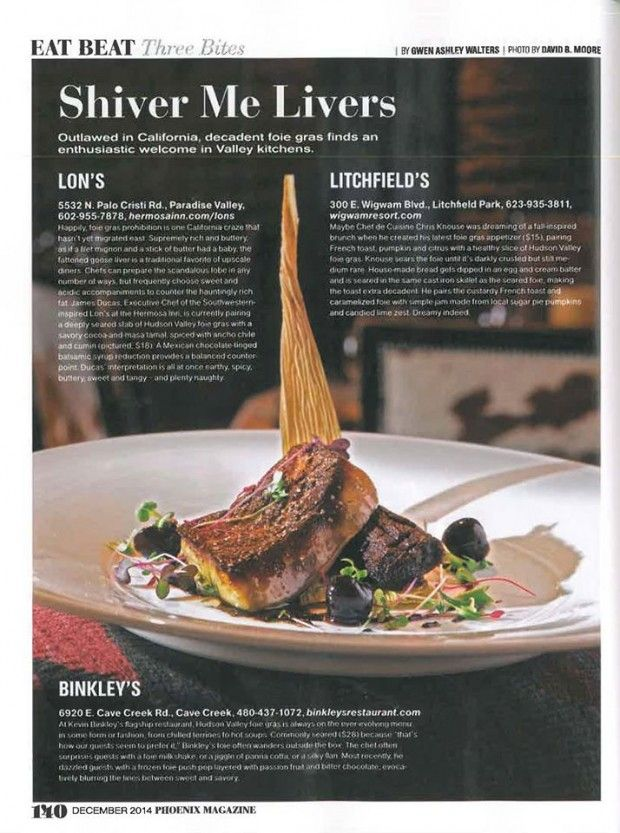 The recipe for our chocolate cherry tamale (paired with foie gras on the dinner menu - and seen here in Phoenix Magazine).