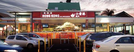Little Hong Kong - good BBQ in Sunnybank