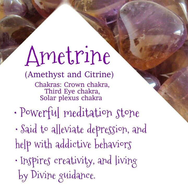 Ametrine crystal meaning