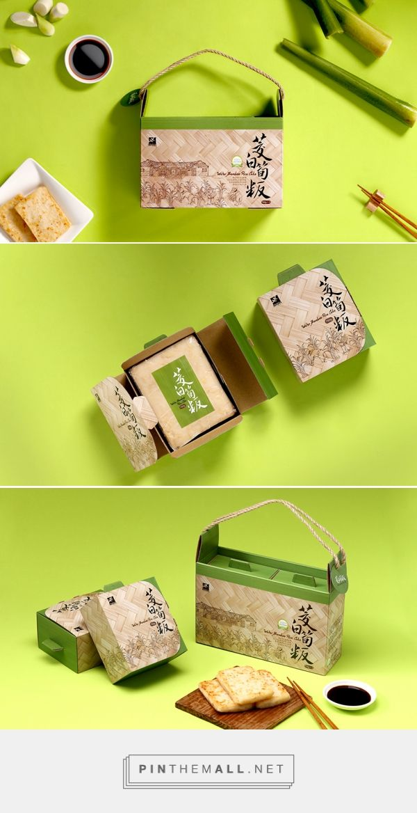 IDEAMAX | 極思設計公司 | 台中.curated by Packaging Diva PD. I love this packaging design and the color too.