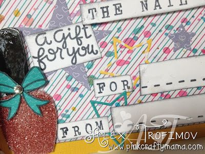Paper Smooches and Stampin Up nail polish gift card by Alex Trofimov #PinkCraftMama #papersmooches stampinup #nailpolish #retailtherapy #thealleywaystamps #TAWS #occasions2016 #haveacuppadsp #challenge #stars #diecutting #rotarystamp #stampset #card #cards